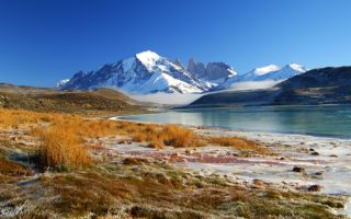 Luxury Chile Adventure Vacation Patagonia